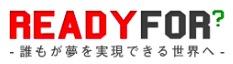READYFOR-logo